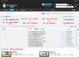 bbs.2u.com.cn