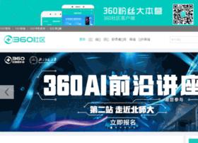 bbs.360shouji.com