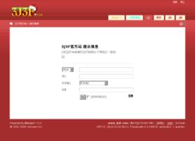 bbs.3j3f.com