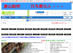 bbs.5itang.com