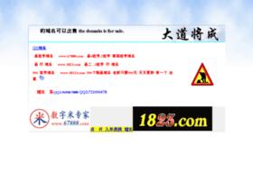 bbs.6301.com