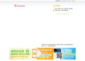 bbs.959wan.com