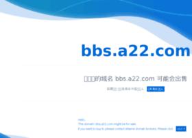 bbs.a22.com