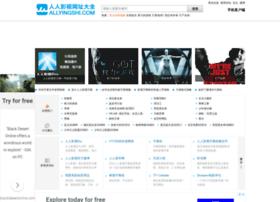 bbs.allyingshi.com