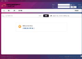 bbs.anhuibike.com