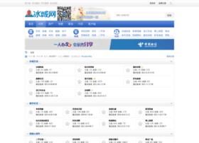 bbs.bingchengwang.com