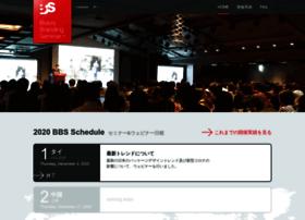 bbs.bravis.com