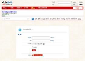 bbs.ccedu.org.cn