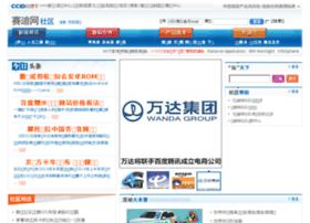 bbs.ccidnet.com