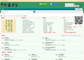 bbs.china-shufajia.com