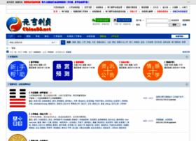 bbs.china95.net