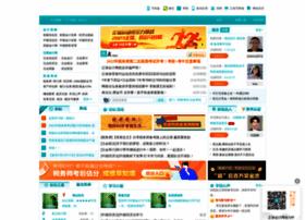 bbs.chinaacc.com