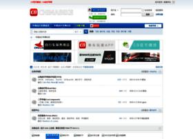 bbs.chinabike.net