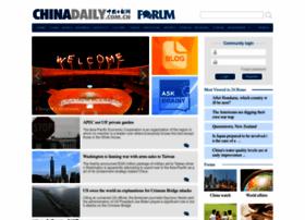 bbs.chinadaily.com.cn