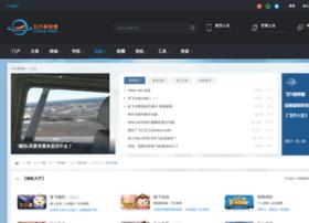 bbs.chinaflier.com