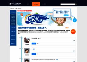 bbs.chinahrd.net