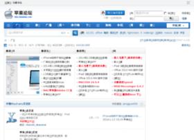 bbs.chinamac.com