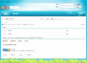 bbs.chinatennis.org.cn