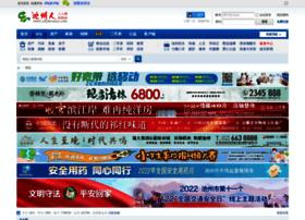 bbs.chizhouren.com