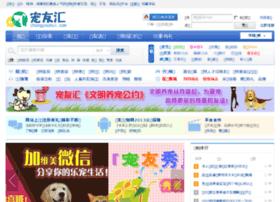bbs.chongyouhui.com