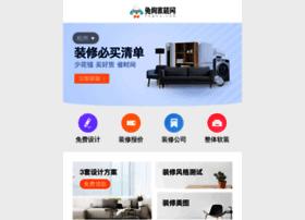 bbs.citytogo.com.cn