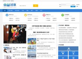 bbs.cnhubei.com