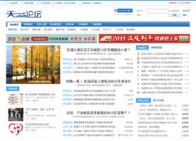 bbs.cnnb.com.cn