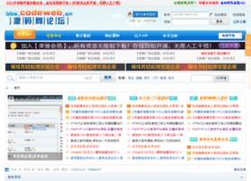 bbs.codeweb.cn
