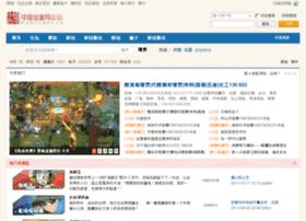 bbs.comic.gov.cn