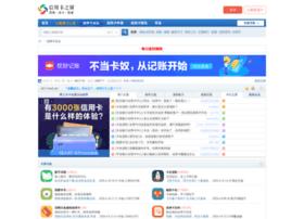 bbs.creditcard.com.cn