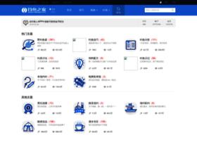 bbs.diaoyu.com