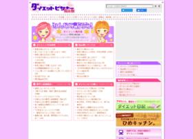 bbs.diet-pinky.com