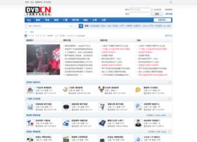 bbs.dvbcn.com