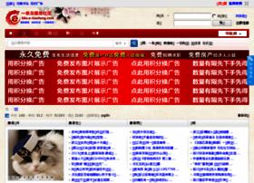 bbs.e-tiaolong.com