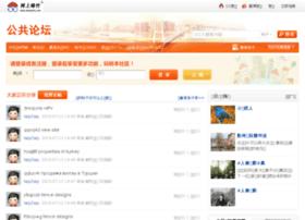 bbs.emianzhu.com
