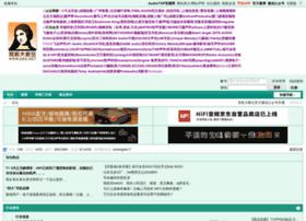 bbs.erji.net
