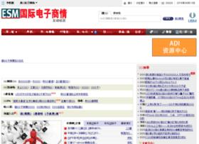 bbs.esmchina.com