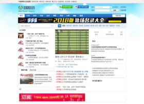 bbs.feedtrade.com.cn