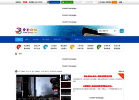 bbs.gdzijin.com