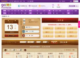 bbs.go108.com.cn
