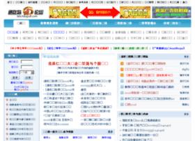 bbs.haogu8.com