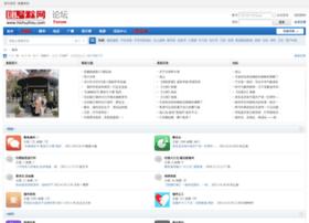 bbs.hichuzhou.com