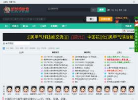 bbs.huaii.com