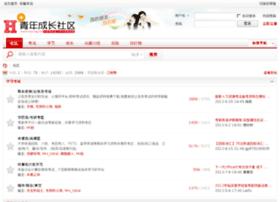 bbs.hyoung.net