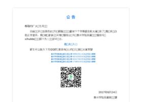 bbs.hzu.edu.cn
