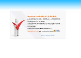 bbs.isgphone.com