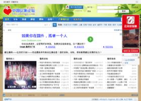 bbs.izhengji.com