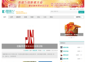 bbs.jianiang.cn