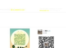 bbs.jianjie8.com