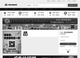 bbs.jiaonan.net
